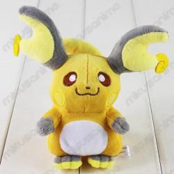 Peluche Raichu 15cm Pokemon