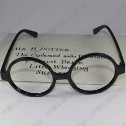 Gafas Harry Potter